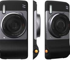 Hasselblad True Zoom Camera